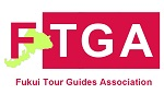 Fukui Tour Guides Association