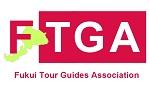 Fukui Tour Guides Association
