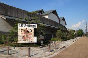 Fukui City History Museum