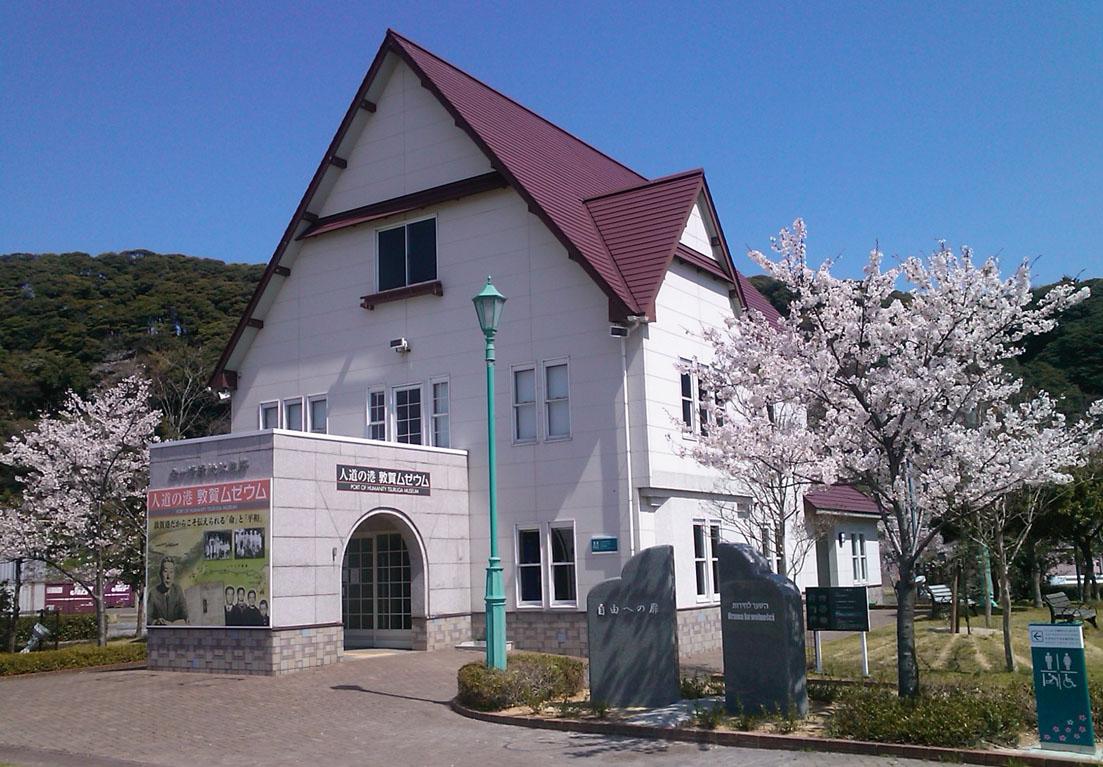 museum-gaikan